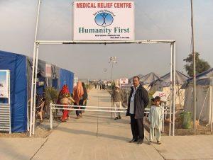 الإنسانية أولا