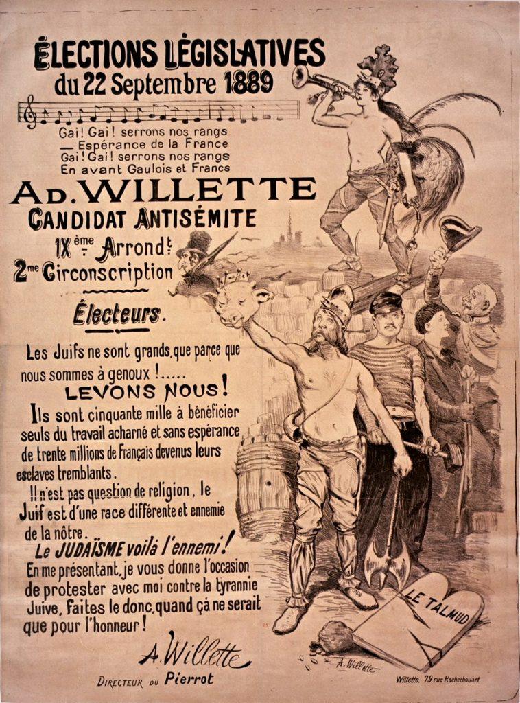 الملصق الباريسي