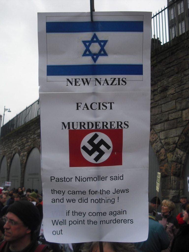 قوة اليهود